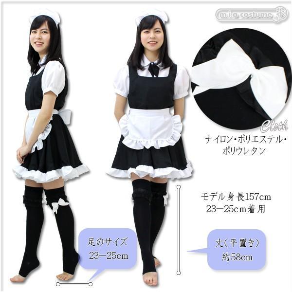 1261C▲【送料無料・即納】リボンレース付きトゥレスオーバーニー 色:ブラック×ホワイト サイズ:23-25cm|cosplaymode|03