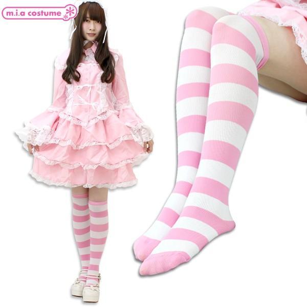 1220D▲【送料無料・即納】 ニーハイボーダー 幅:3cm 色:ピンク×白 サイズ:フリー cosplaymode