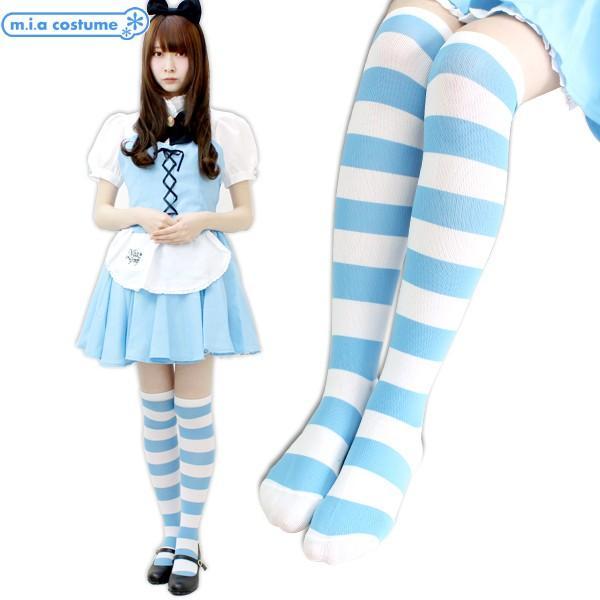 1220D▲【送料無料・即納】 ニーハイボーダー 幅:3cm 色:サックスブルー×白 サイズ:フリー しまニーハイ 水色 アリス風|cosplaymode