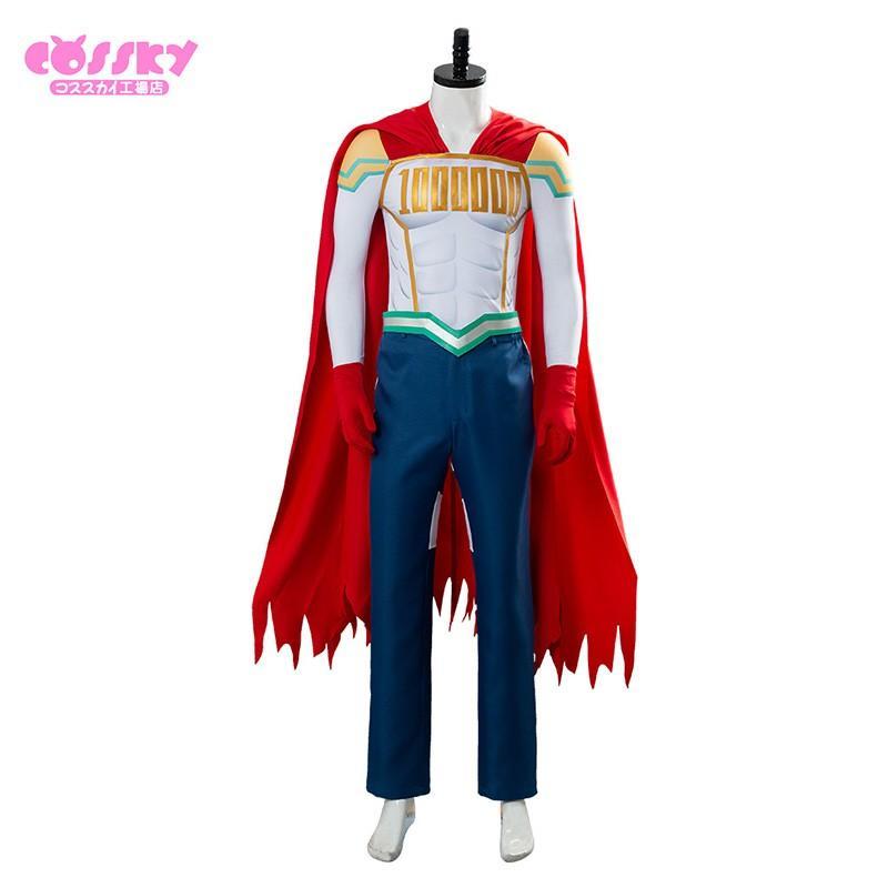 僕のヒーローアカデミア 第四期 コスプレ 通形 ミリオ コスプレ 衣装(予約商品)