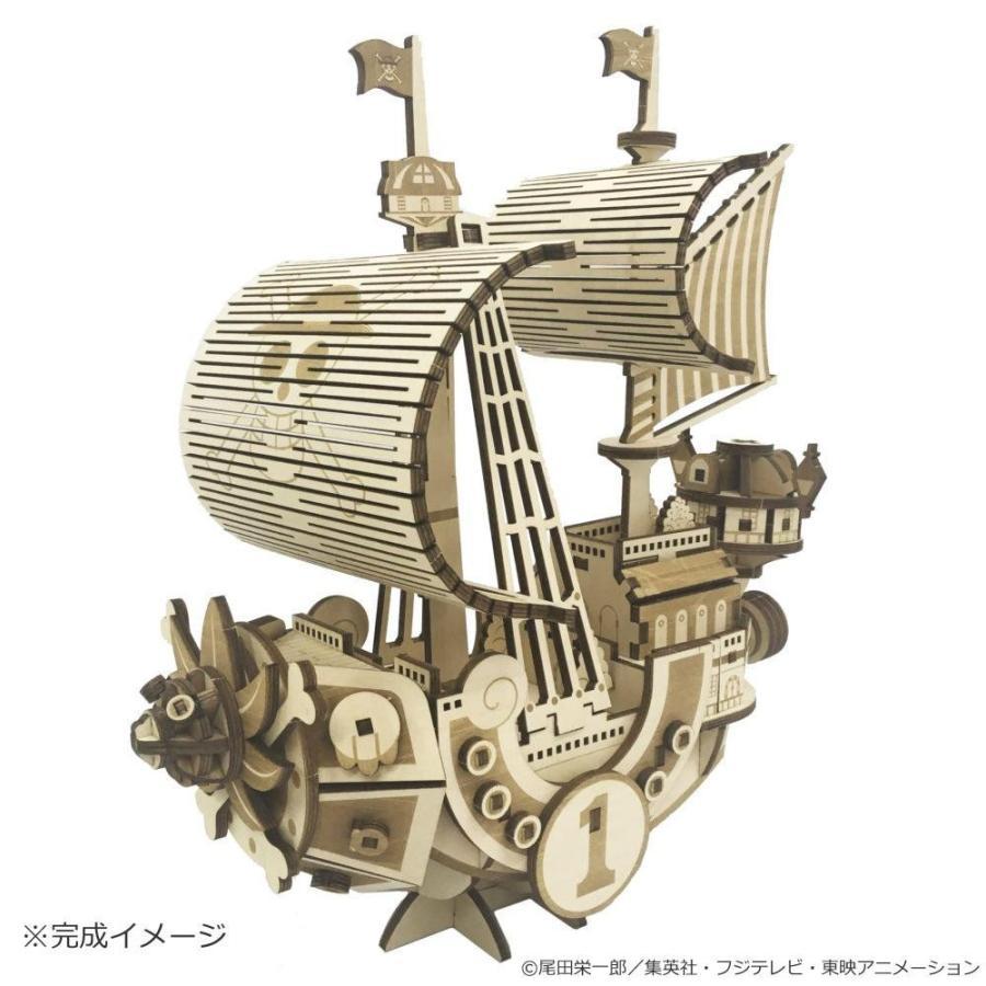(予約商品)Wooden Art ki-gu-mi ワンピース サウザンド・サニー号 MEGA Ver.