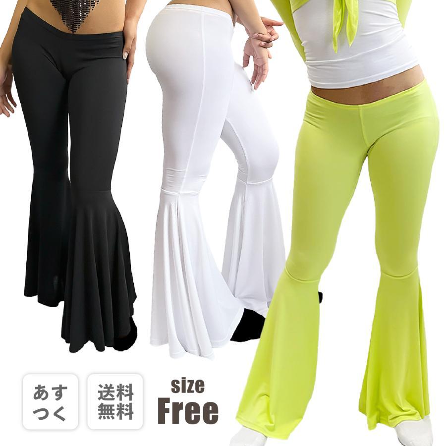 フレアパンツ ダンス 衣装 ヒップホップ ストレッチジャージー ホワイト ライムグリーン ブラック