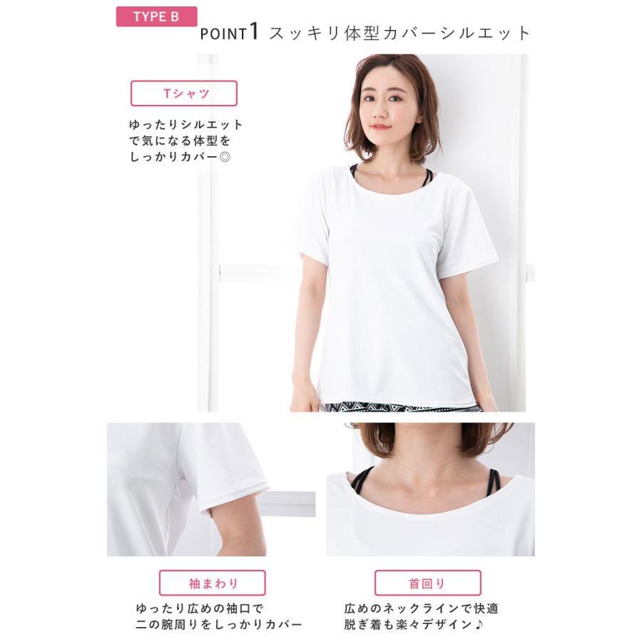 水着 レディース 体型カバー オトナ女子 ラッシュガード オーバーTシャツ Tシャツ 紫外線対策 日焼け対策 UVカット UPF50+ 白 黒|cotaron-shop|11