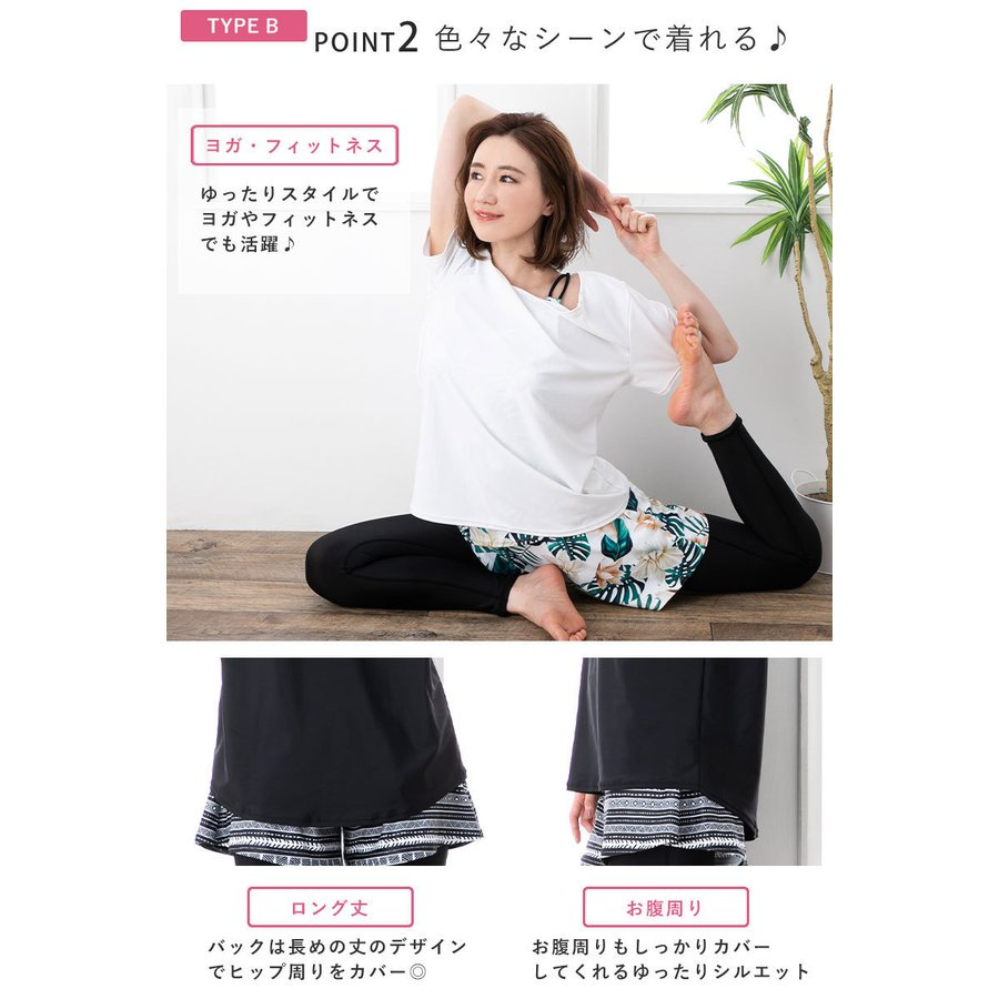 水着 レディース 体型カバー オトナ女子 ラッシュガード オーバーTシャツ Tシャツ 紫外線対策 日焼け対策 UVカット UPF50+ 白 黒|cotaron-shop|12