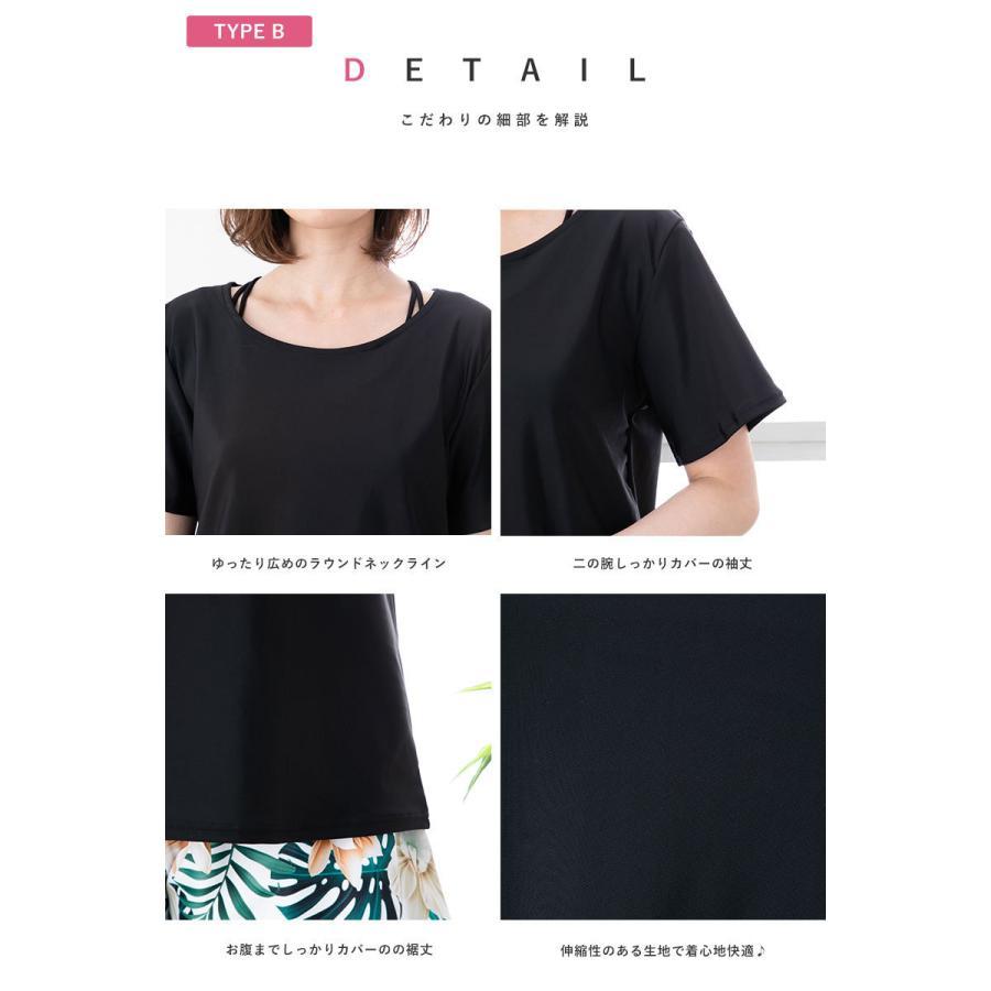 水着 レディース 体型カバー オトナ女子 ラッシュガード オーバーTシャツ Tシャツ 紫外線対策 日焼け対策 UVカット UPF50+ 白 黒|cotaron-shop|13