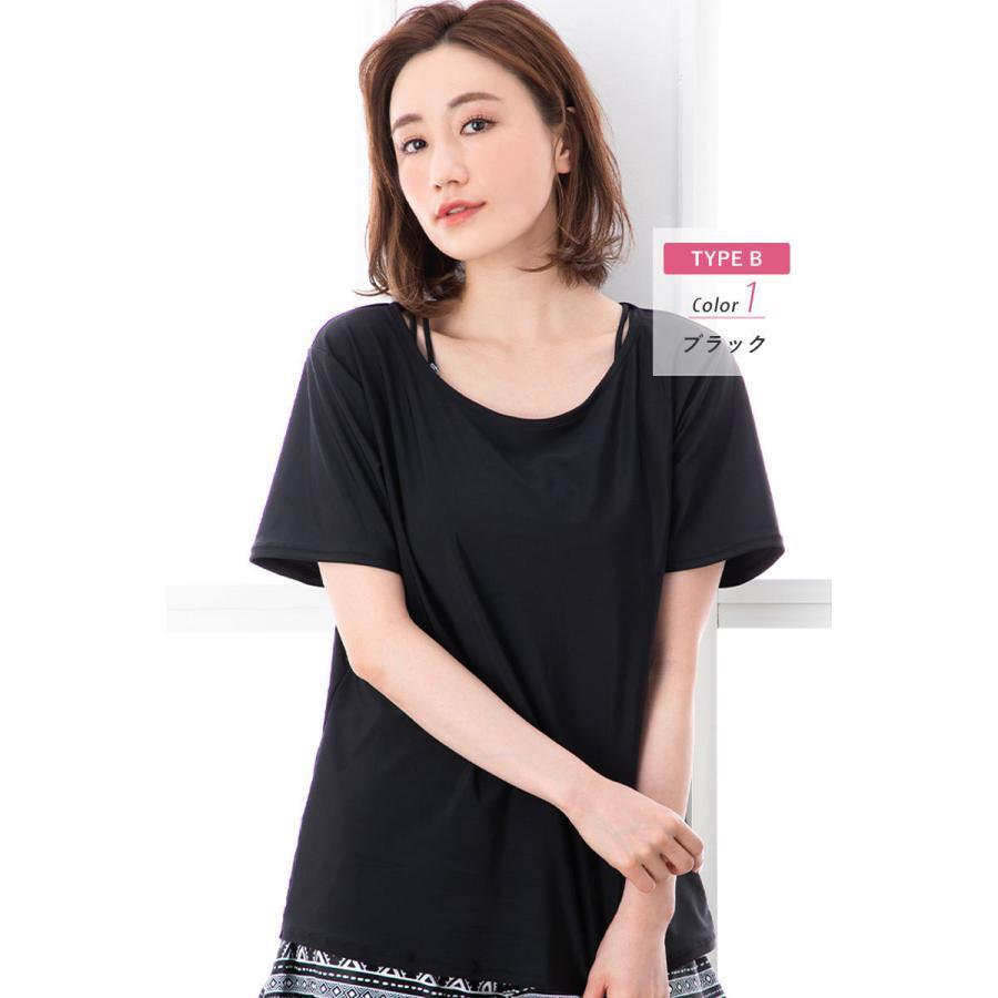 水着 レディース 体型カバー オトナ女子 ラッシュガード オーバーTシャツ Tシャツ 紫外線対策 日焼け対策 UVカット UPF50+ 白 黒|cotaron-shop|14