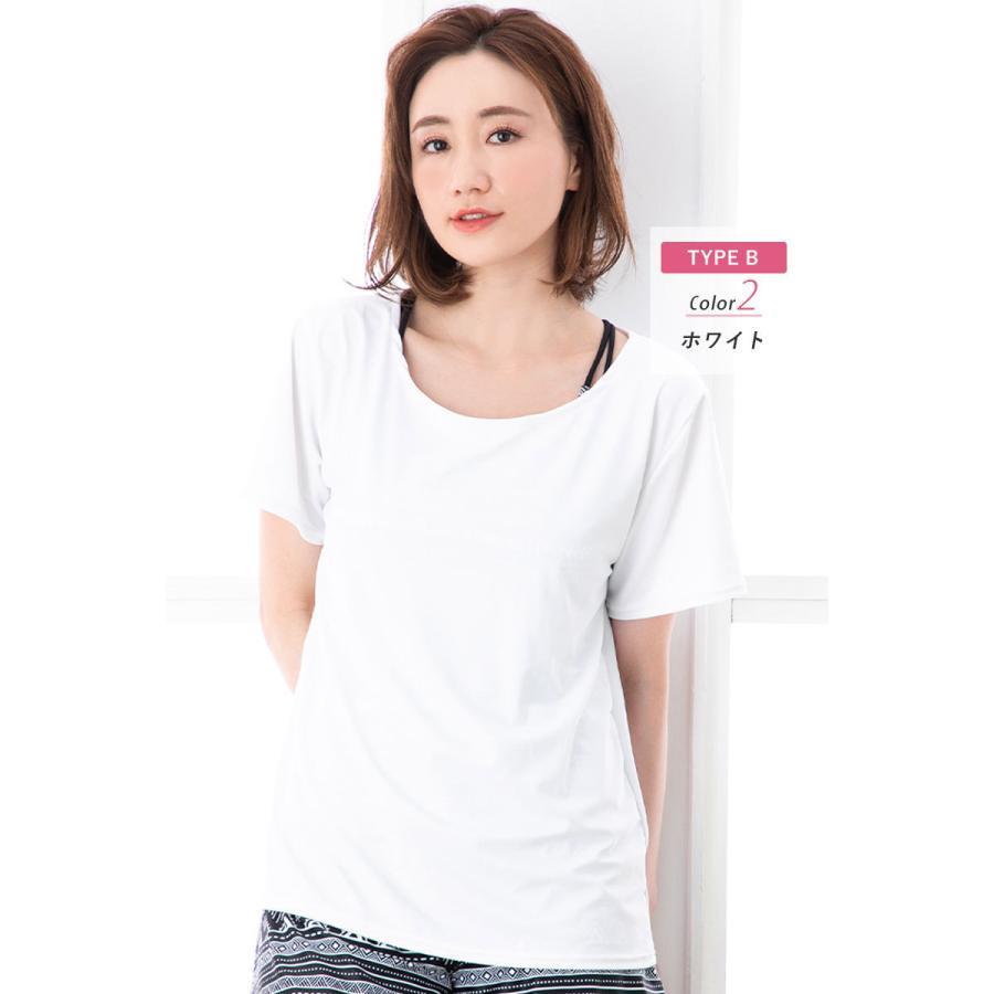 水着 レディース 体型カバー オトナ女子 ラッシュガード オーバーTシャツ Tシャツ 紫外線対策 日焼け対策 UVカット UPF50+ 白 黒|cotaron-shop|15