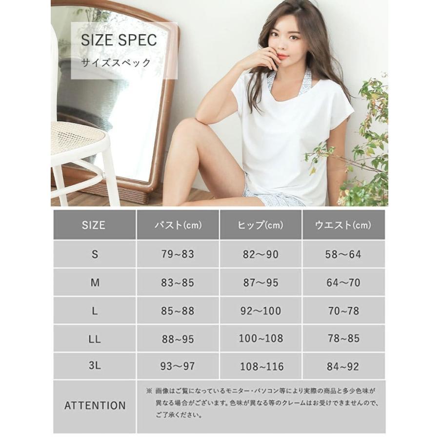 水着 レディース 体型カバー オトナ女子 ラッシュガード オーバーTシャツ Tシャツ 紫外線対策 日焼け対策 UVカット UPF50+ 白 黒|cotaron-shop|21