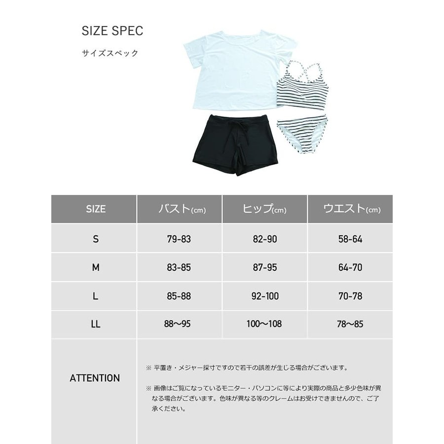 水着 レディース 体型カバー ビキニ スポーツ Tシャツ ショートパンツ 4点セット ボーダー cotaron-shop 21