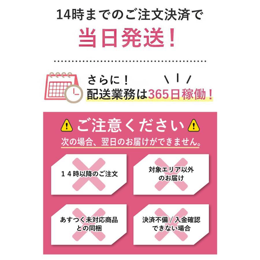 レディース ラッシュガード 長袖 UVカット 体型カバー パーカー 日焼け対策 UPF50 + COTARON 【送料無料】|cotaron-shop|02