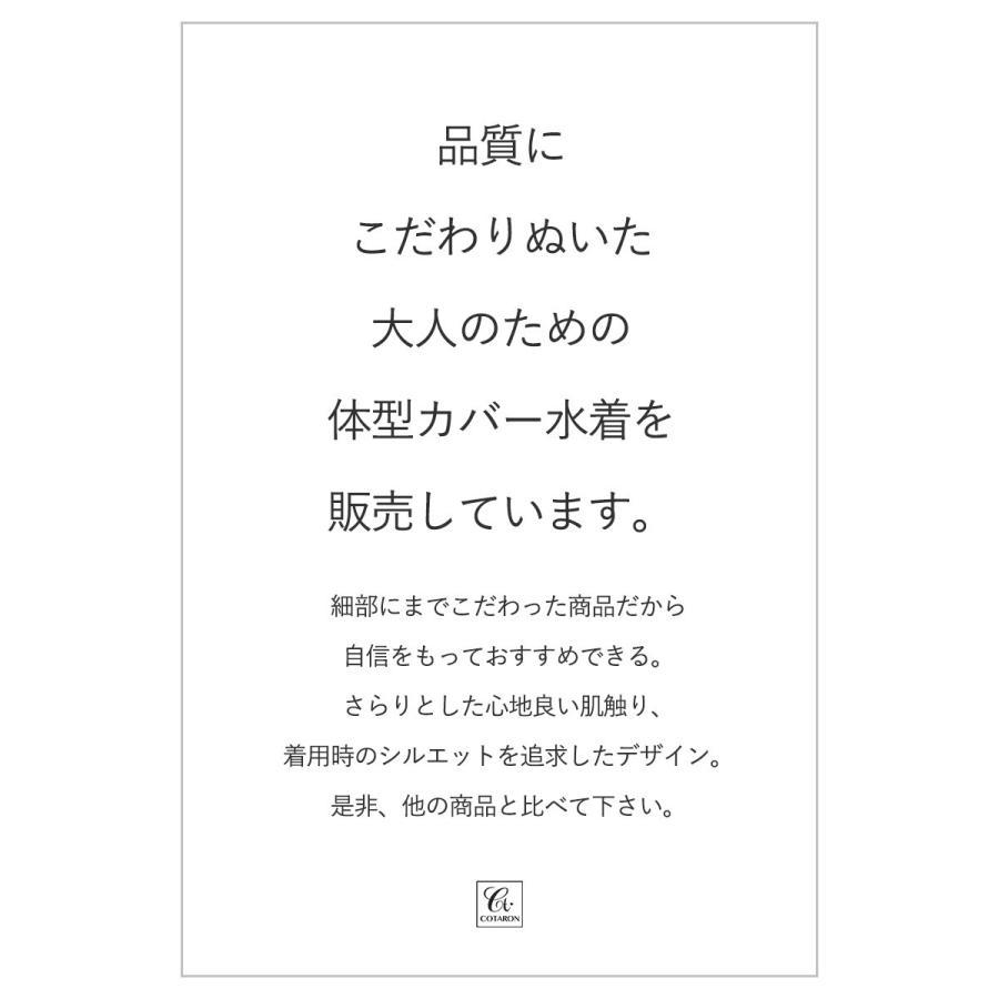 レディース ラッシュガード 長袖 UVカット 体型カバー パーカー 日焼け対策 UPF50 + COTARON 【送料無料】|cotaron-shop|04