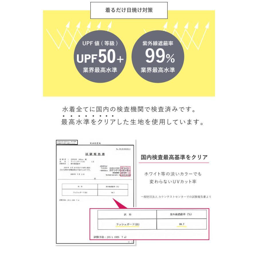 レディース ラッシュガード 長袖 UVカット 体型カバー パーカー 日焼け対策 UPF50 + COTARON 【送料無料】|cotaron-shop|10