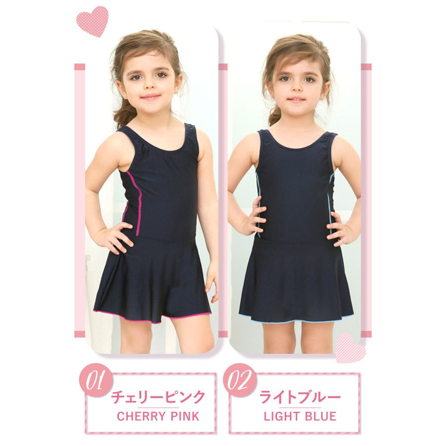 スクール水着 女の子 ワンピース スカート インナー付き 2点セット 110cm 120cm 130cm 140cm 150cm 160cm 170cm|cotaron-shop|12