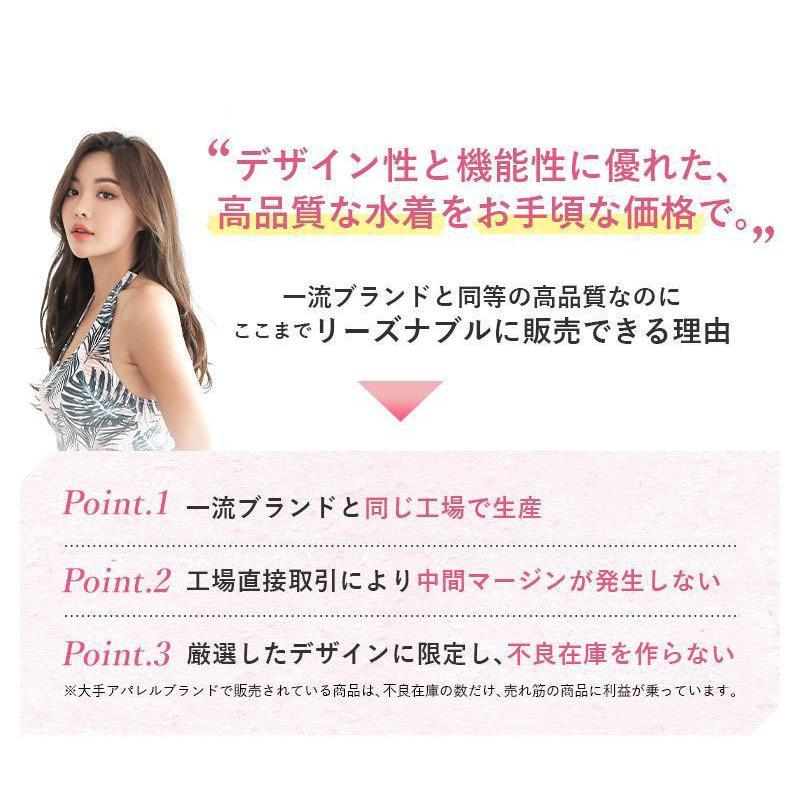 スクール水着 女の子 ワンピース スカート インナー付き 2点セット 110cm 120cm 130cm 140cm 150cm 160cm 170cm|cotaron-shop|17