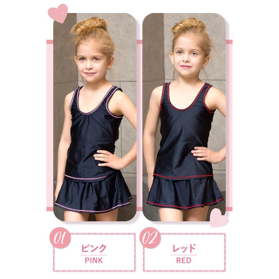 スクール水着 女の子 セパレート スカート インナー付き 2点セット 110cm 120cm 130cm 140cm 150cm 160cm 170cm|cotaron-shop|13