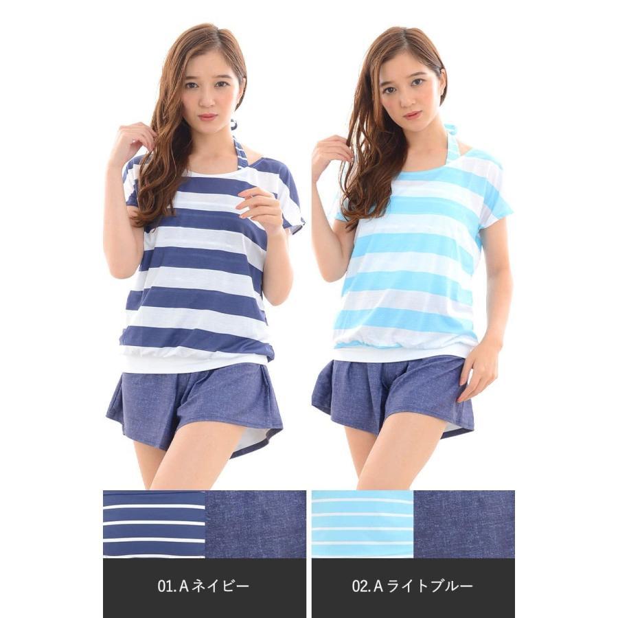 水着 レディース 体型カバー 20代 30代 40代 50代 セット水着 可愛い ママ水着 タンキニ カバーアップ Tシャツ パンツ 4点セット|cotaron-shop|12