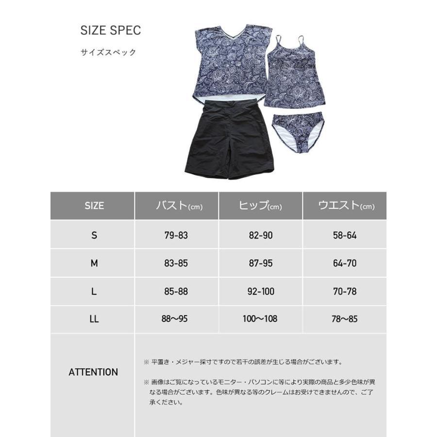 水着 レディース 体型カバー タンキニ キャミソール Tシャツ ショートパンツ 4点セット UVカット ボーダー ペイズリー cotaron-shop 21