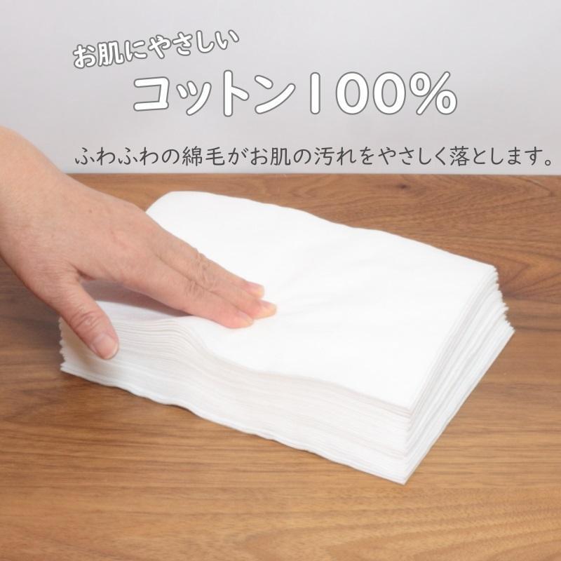コットンシート 30枚入 (約20×15cm) [Cotone/コトーネ/ことーね]|cotone|02