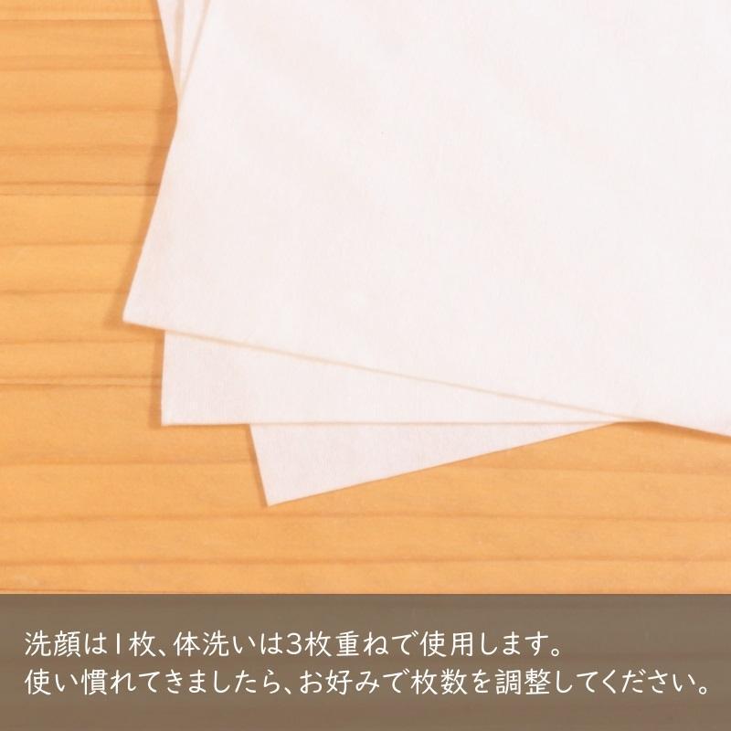 コットンシート 30枚入 (約20×15cm) [Cotone/コトーネ/ことーね]|cotone|04