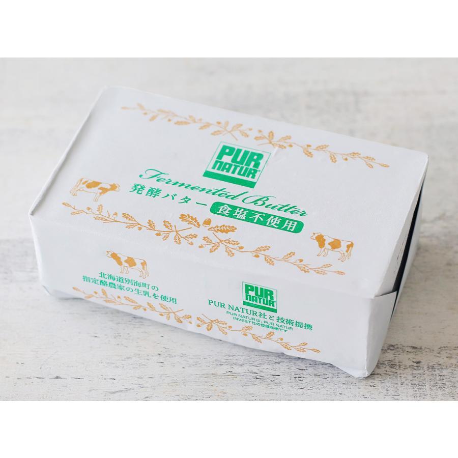 今ダケ送料無料 lt;冷凍gt;カネカ発酵バター 本物 食塩不使用 450g