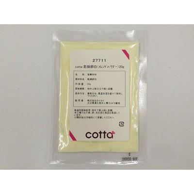 ネコポス対応 送料無料 cotta 乾燥卵白 供え メレンゲパウダー チープ 20g