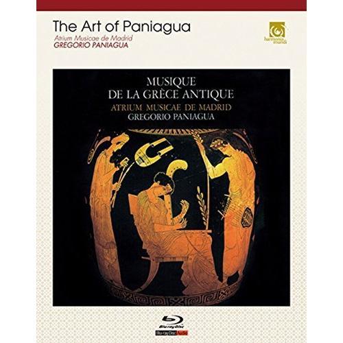パニアグワの芸術 (The Art of Paniagua / Atrium Musicode de Madrid | Gregorio P