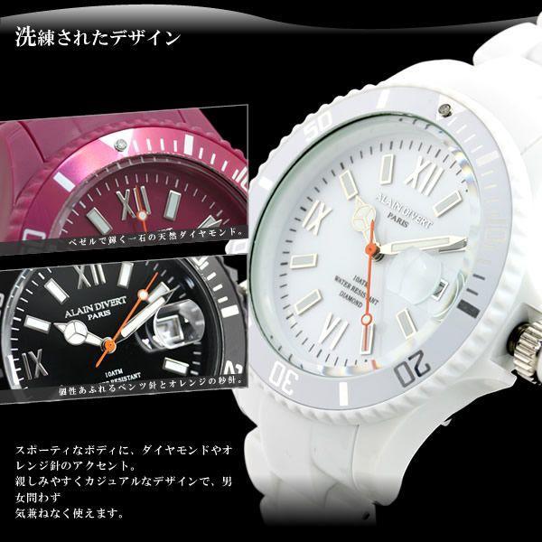 ダイバーズウォッチ 腕時計 メンズ レディース 100m防水 時計 おしゃれ ブランド courage 04