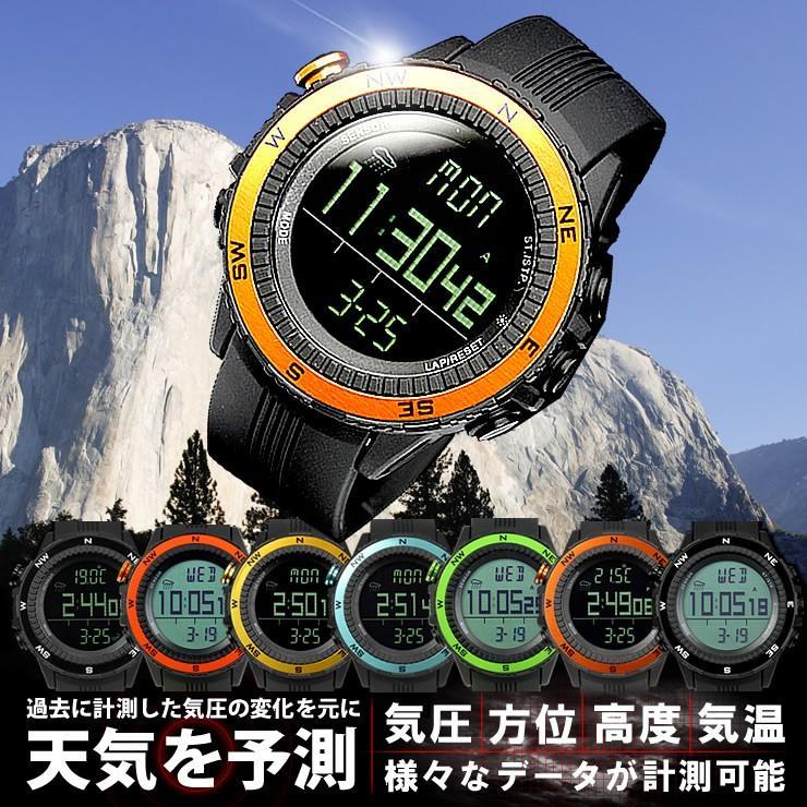 腕時計 メンズ デジタル 時計 温度計 コンパス 気圧計 高度計 アウトドア キャンプ 登山用 courage