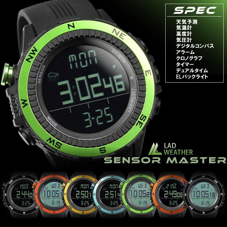 腕時計 メンズ デジタル 時計 温度計 コンパス 気圧計 高度計 アウトドア キャンプ 登山用 courage 03