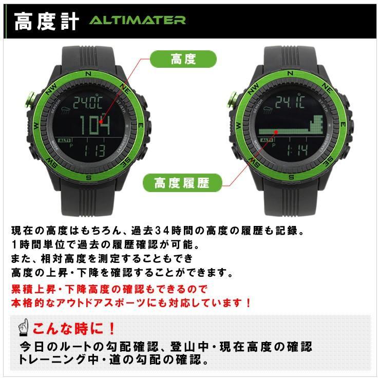 腕時計 メンズ デジタル 時計 温度計 コンパス 気圧計 高度計 アウトドア キャンプ 登山用 courage 04