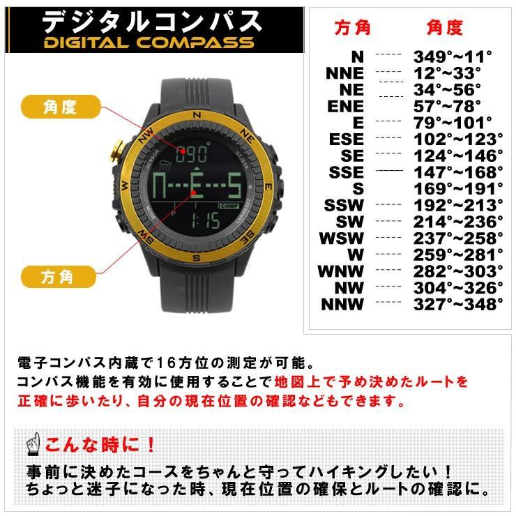 腕時計 メンズ デジタル 時計 温度計 コンパス 気圧計 高度計 アウトドア キャンプ 登山用 courage 06