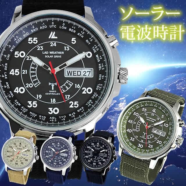 腕時計 メンズ 電波ソーラー腕時計 電波時計 ソーラー 電波 時計|courage