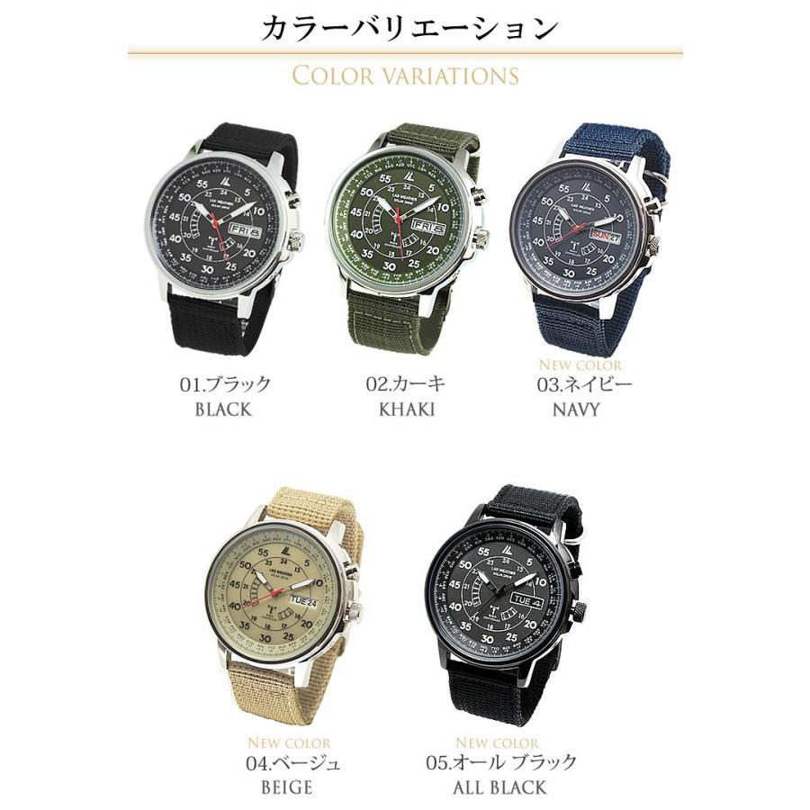腕時計 メンズ 電波ソーラー腕時計 電波時計 ソーラー 電波 時計|courage|02