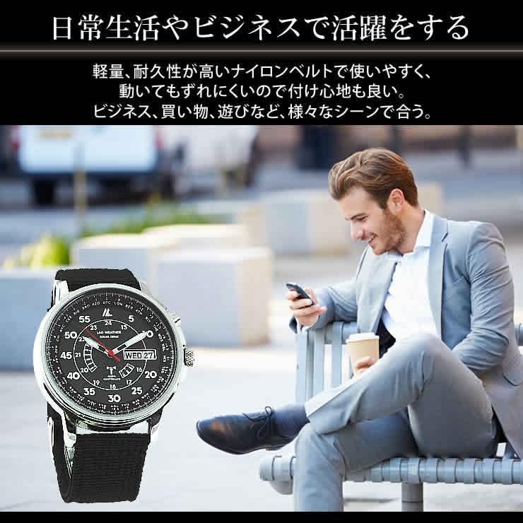 腕時計 メンズ 電波ソーラー腕時計 電波時計 ソーラー 電波 時計|courage|12