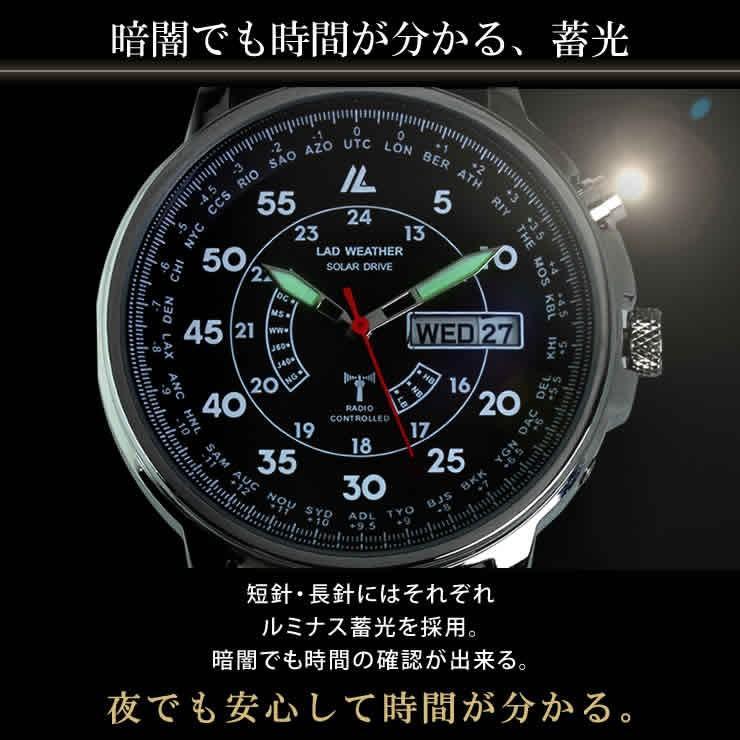 腕時計 メンズ 電波ソーラー腕時計 電波時計 ソーラー 電波 時計|courage|08
