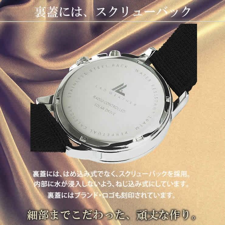 腕時計 メンズ 電波ソーラー腕時計 電波時計 ソーラー 電波 時計|courage|09