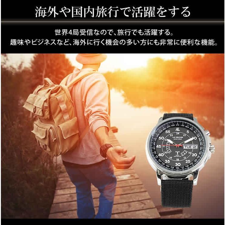 腕時計 メンズ 電波ソーラー腕時計 電波時計 ソーラー 電波 時計|courage|10