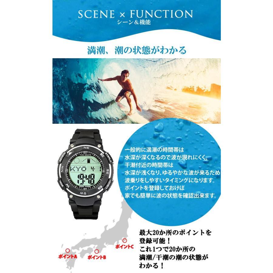 腕時計 メンズ ダイバーズウォッチ スポーツウォッチ 100m 防水 デジタル時計 デジタル 時計 アウトドア 釣り サーフィン|courage|03
