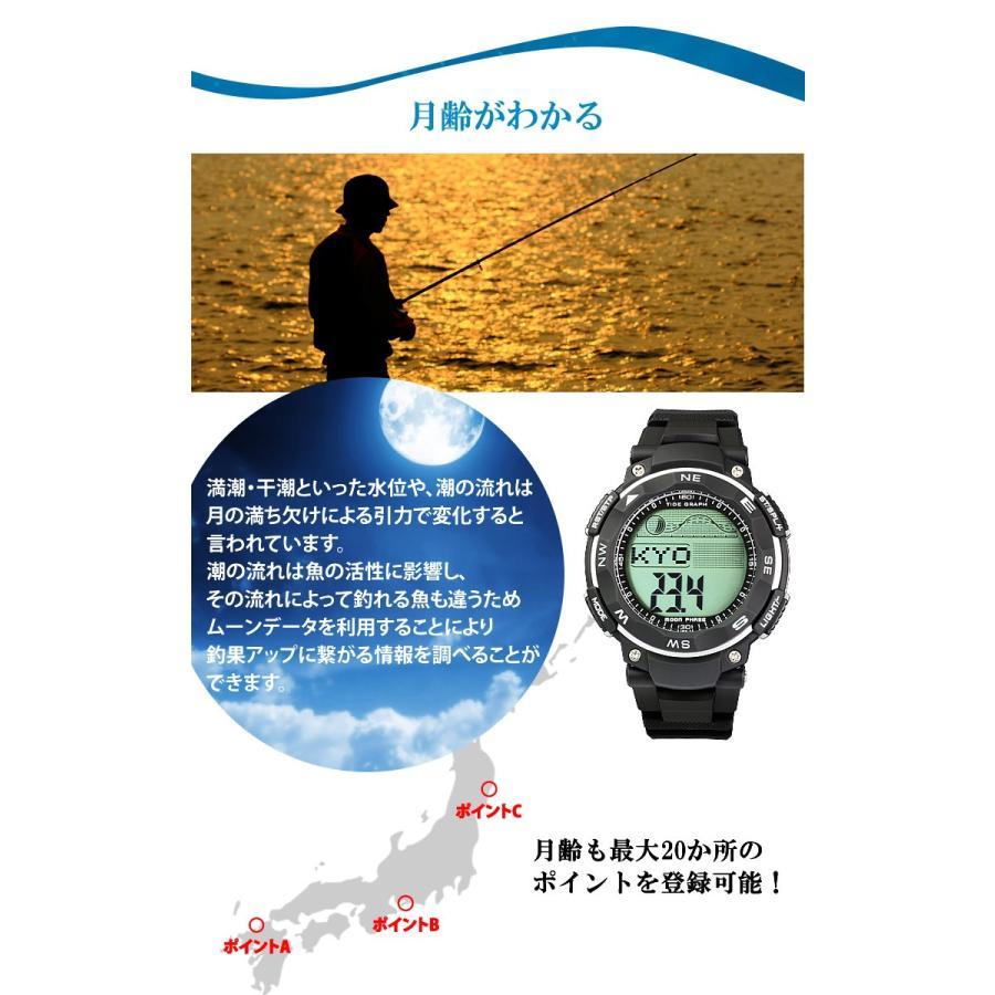 腕時計 メンズ ダイバーズウォッチ スポーツウォッチ 100m 防水 デジタル時計 デジタル 時計 アウトドア 釣り サーフィン|courage|04
