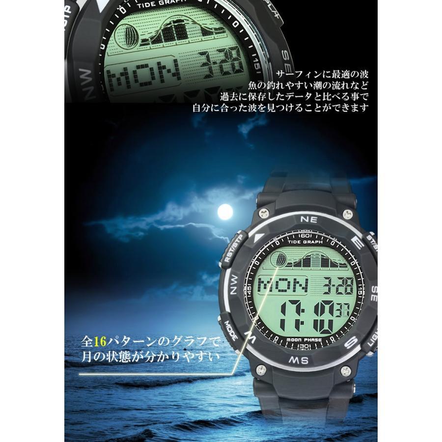 腕時計 メンズ ダイバーズウォッチ スポーツウォッチ 100m 防水 デジタル時計 デジタル 時計 アウトドア 釣り サーフィン|courage|05