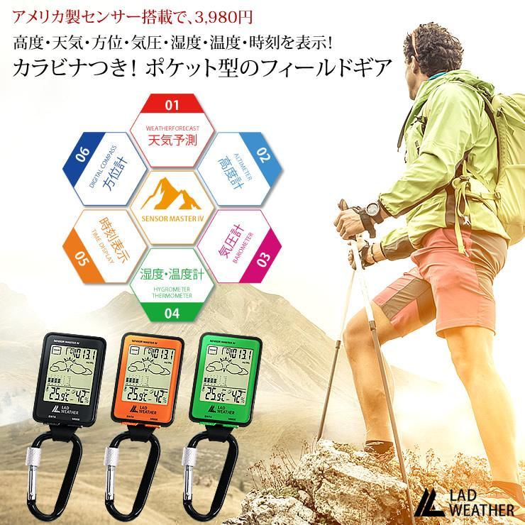 時計 デジタル時計 温度計 湿度計 高度計 気圧計 コンパス フィールドギア キャンプ用品 登山用品 キャンプ アウトドア 登山|courage