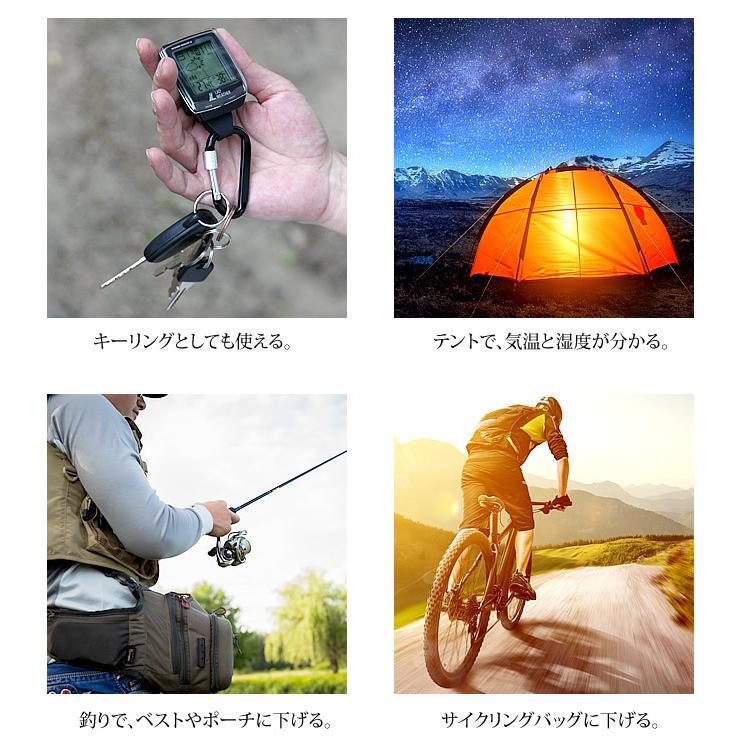 時計 デジタル時計 温度計 湿度計 高度計 気圧計 コンパス フィールドギア キャンプ用品 登山用品 キャンプ アウトドア 登山|courage|12