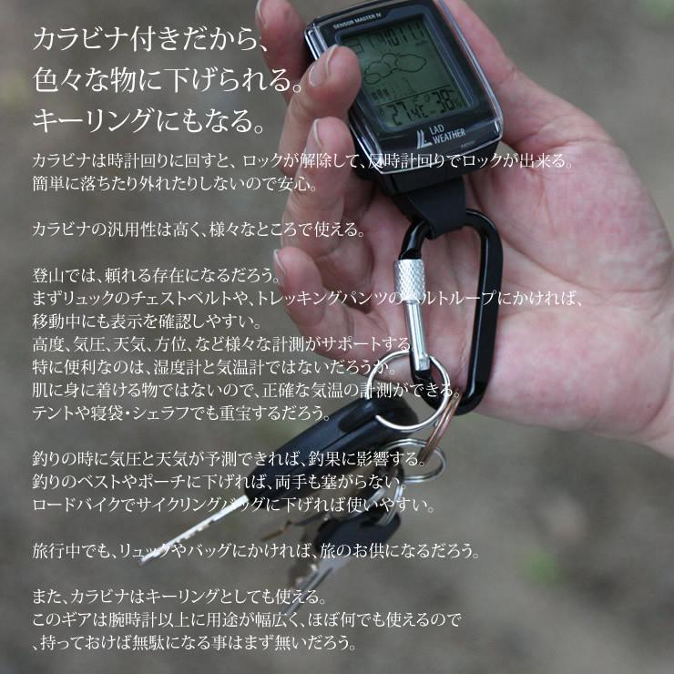 時計 デジタル時計 温度計 湿度計 高度計 気圧計 コンパス フィールドギア キャンプ用品 登山用品 キャンプ アウトドア 登山|courage|13