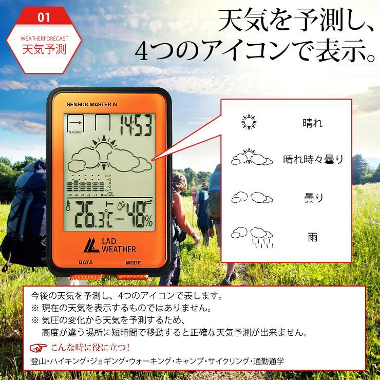 時計 デジタル時計 温度計 湿度計 高度計 気圧計 コンパス フィールドギア キャンプ用品 登山用品 キャンプ アウトドア 登山|courage|03