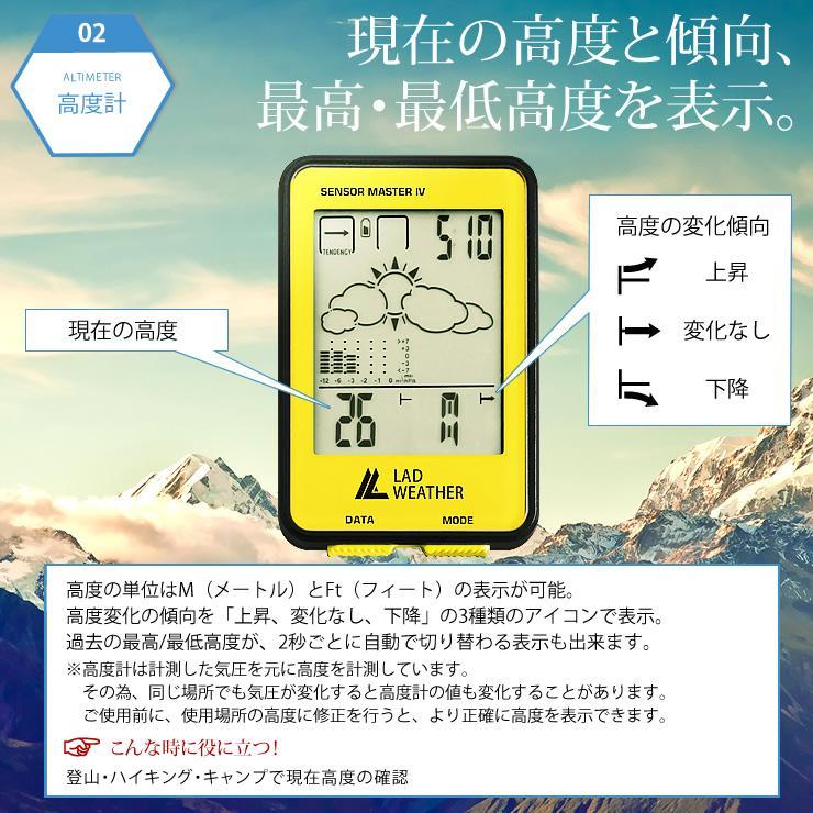 時計 デジタル時計 温度計 湿度計 高度計 気圧計 コンパス フィールドギア キャンプ用品 登山用品 キャンプ アウトドア 登山|courage|04