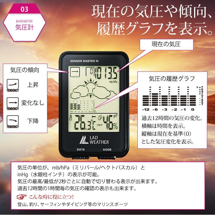 時計 デジタル時計 温度計 湿度計 高度計 気圧計 コンパス フィールドギア キャンプ用品 登山用品 キャンプ アウトドア 登山|courage|05
