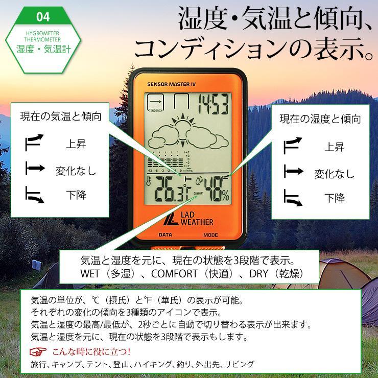 時計 デジタル時計 温度計 湿度計 高度計 気圧計 コンパス フィールドギア キャンプ用品 登山用品 キャンプ アウトドア 登山|courage|06