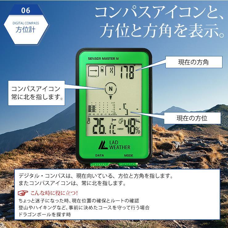 時計 デジタル時計 温度計 湿度計 高度計 気圧計 コンパス フィールドギア キャンプ用品 登山用品 キャンプ アウトドア 登山|courage|08