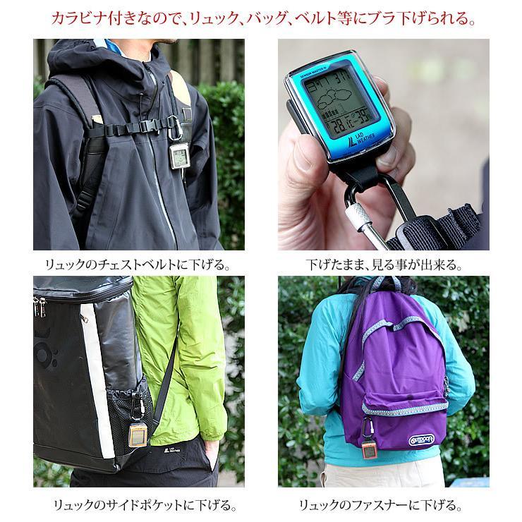 時計 デジタル時計 温度計 湿度計 高度計 気圧計 コンパス フィールドギア キャンプ用品 登山用品 キャンプ アウトドア 登山|courage|09