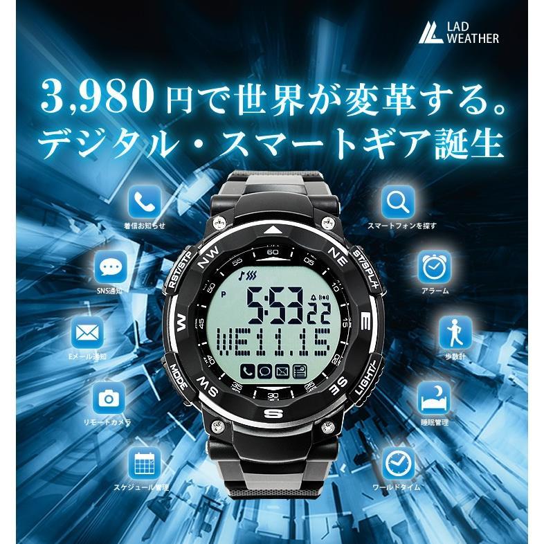 スマートウォッチ 腕時計 メンズ レディース 時計 デジタル時計 歩数計 睡眠|courage